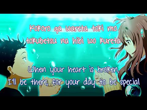 Koe no Katachi ENDING[[ Koi wo Shita no wa ]] ~「 English and Romaji Lyrics 」