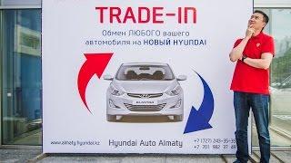 видео Условия трейд-ин для машины в салоне: плюсы и минусы программы