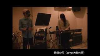 最後の雨 作詞 夏目純 作曲 都志見隆 唄 中西保志 最後の雨(piano acous...