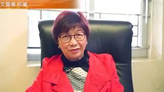 Publication Date: 2019-06-04 | Video Title: 20190520 惇裕學校80週年影片 - happy bi