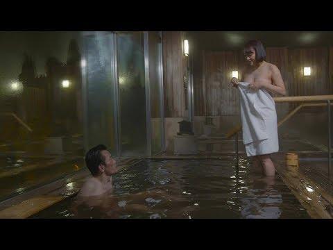 【スピンオフ15秒予告】「さすらい温泉 混浴旅情」出演:西野翔