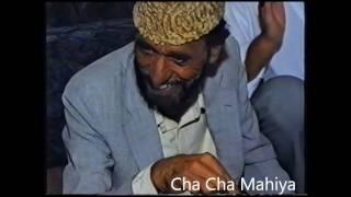 Master Hussain Bukhsh Kausar And Tariq Hazarvi Singing A Rare Private Hindko Mahiya Song In UK