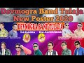 Devmogra Band Tulaja New Poster 2020