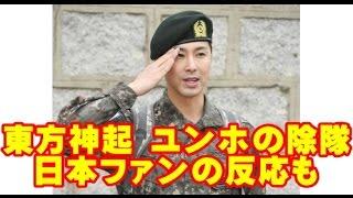 動画をご覧いただきありがとうございます。 韓流スターの動画をどんどん...