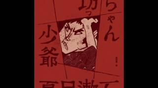 Mandarin audio books 闻道书社喜马拉雅FM的主页http://www.ximalaya.co...