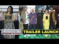 Soorma | Official Trailer Launch | Diljit Dosanjh | Taapsee Pannu | Angad Bedi