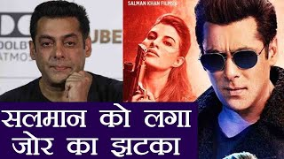 Race 3: Salman Khan suffers MAJOR LOSS because of the film! Find out here | FilmiBeat