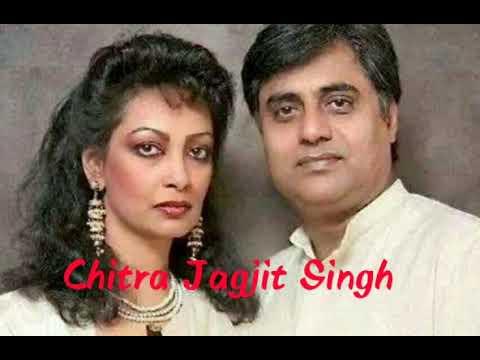 Tu nhi to zindagi mai aur kya rah jayega by Chitra Jagjit Singh