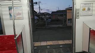 山陽電気鉄道6000系 ドア開閉