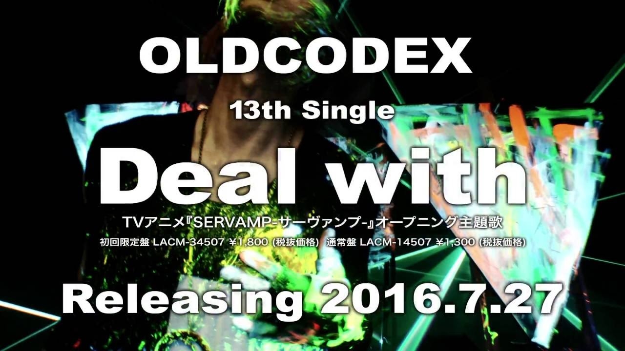 Oldcodexの新曲 Deal With のジャケ写 Tvスポットが公開 おた スケ 声優情報サイト