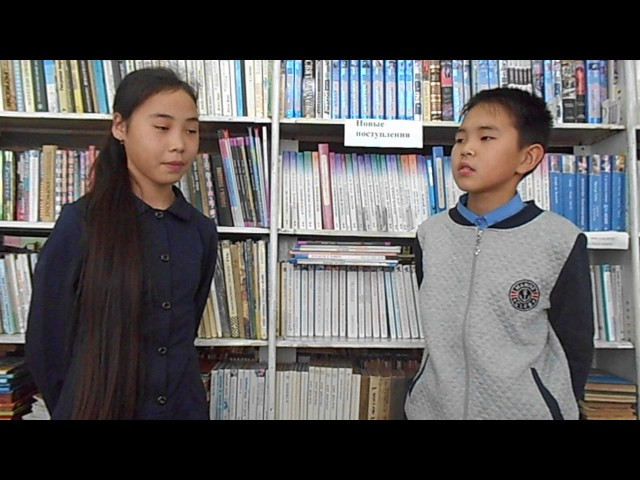 Изображение предпросмотра прочтения – «5 класс. Анастасия Заксор и Максим Канчуга» читают произведение «Ворона и Лисица» И.А.Крылова