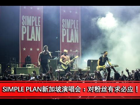 Simple Plan Singapore Concert 2016 Opening - Opinion Overload