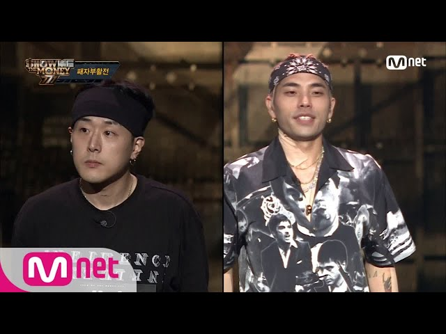show me the money 777 ep 1 eng sub