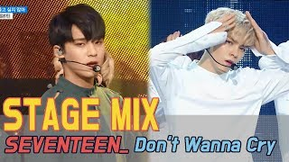 [60FPS] SEVENTEEN - Don't Wanna Cry 교차편집(Stage Mix) @Show Music Core