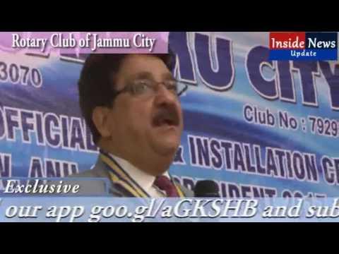 Rotary Club of Jammu City