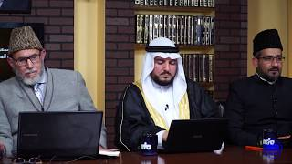 Arabic program News