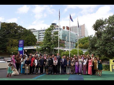 ASEAN Young Diplomats Study Tour  - AUT (April 4, 2016)
