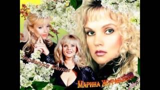 Марина Журавлёва  'Не забуду' 2K