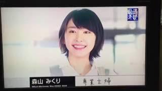 逃げるは恥だが役に立つ エンディング ダンス ガッキー 星野源 恋 新垣...