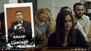 Большое интервью с тамадой Татарстана #Тамада #Шоумен #Казань #казаньтопримечательности