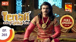 Video Tenali Rama - Ep 265 - Full Episode - 12th July, 2018 download MP3, 3GP, MP4, WEBM, AVI, FLV Juli 2018