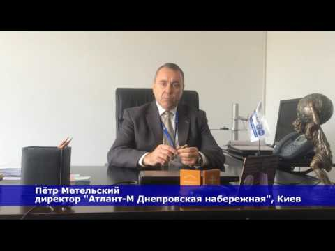 Поздравление от директора Атлант М Днепровская набережная VW Атлант М 25 лет