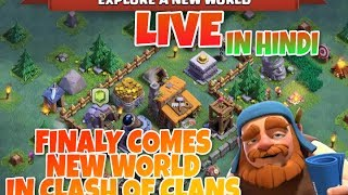 Clash of Clans FINALLY NEW UPDATE IS