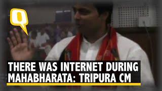 Internet Was There in Times of Mahabharata: Tripura CM Biplab Deb