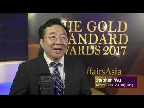 The Gold Standard Award for Country and Trade Promotion: Taiwan External Trade Development Council