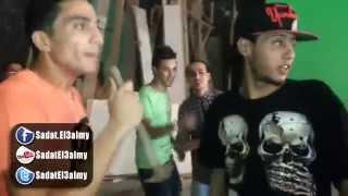 احلى تهيس جامد اووى   سادات و فيفتى و الزعيم   YouTube abdo ahmed