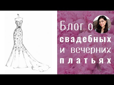 Черное платье, как носить? Стилист Анастасия Оделс. Little black dress