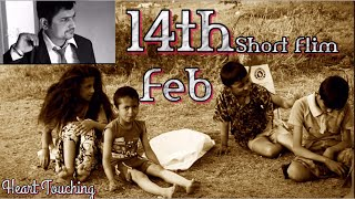 14TH FEB | Valentine's Day Special | Heart Touching | Short  Flim 2019 | Othello Theater Group