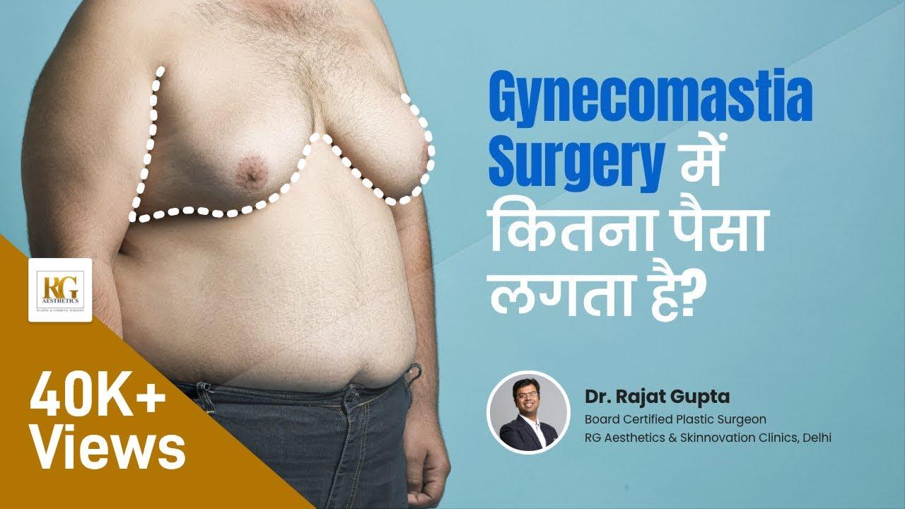 Download Gynecomastia सर्जरी में कितना पैसा लगता है? | Man Boobs/Gyno Surgery Cost in Hindi | Dr Rajat Gupta