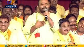 nannuri narsi reddy speech in mahanadu