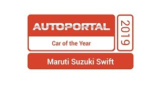Autoportal Car of the Year 2019 – Maruti Suzuki Swift