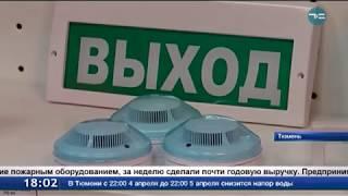 видео Испытания и проверки систем автоматического водоснабжения в Москве