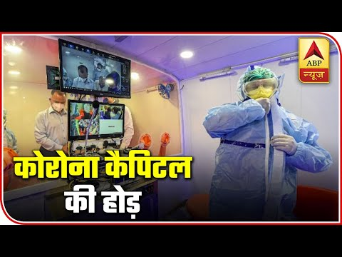 Delhi Vs Mumbai: Which One Is Coronavirus Capital Of India? | ABP News