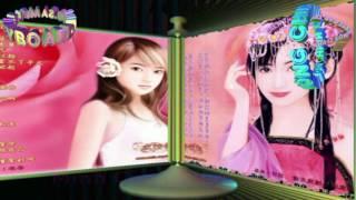 Karaoke - Ngày Anh Ra Đi. (Nữ)