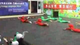 huan ying nin