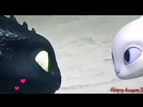 💖|Light Fury &Toothless|💖  Биение сердца