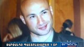 Պաշտոնավարումից մինչև ազատում՝ 1 օր. Զարզանդ Նիկողոսյանն ազատված է պաշտոնից