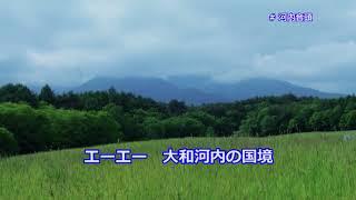 【カラオケ】河内音頭