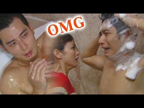 【天下女人心】下次不敢再全裸洗澡了!(陳冠霖 簡沛恩)