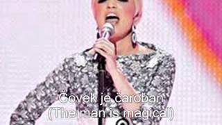 Nina Radojicic - Caroban - lyrics