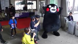 20180107 モンくま@佐敷駅 Kumamon@Sashiki station #2