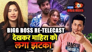Download song Mahira Sharma SHOCKED After Seeing Bigg Boss 13 Re-Telecast; Here's Why