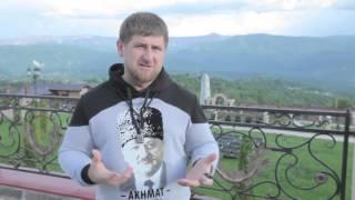 Россия без террора. Чечня. Возрождение.