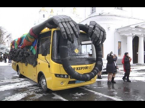 mistotvpoltava: Автобус привид приїхав до Полтави