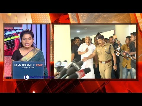 Congress high command summons senior leaders to Delhi | Kaumudy News Headlines 4:00 PM