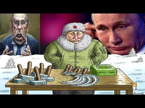 Кремлевские понты ради